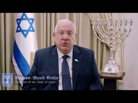 4. Deutscher Israelkongress - Videogrußbotschaft von Präsident Reuven Rivlin