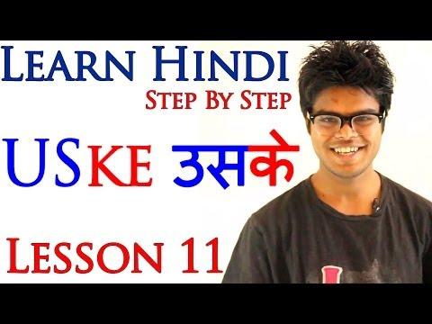 LEARN HINDI STEP BY STEP 11 - Learn Hindi Pronoun USKE (उसके)