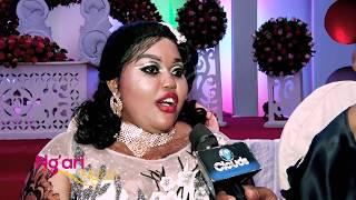 AMINA Akifundishwa na Kungwi jinsi ya kutumia kungu ya macho