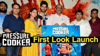 Producer Suresh Babu Launch Pressure Cooker Movie First Look | Suresh Babu