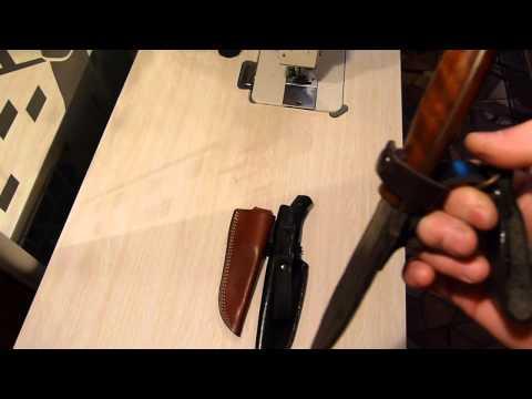 Как сделать ножны из тонкой кожи видео