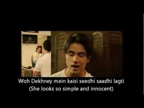 Woh Dekhney Mein lyrics and english subtitles (Kehti hai yeh...