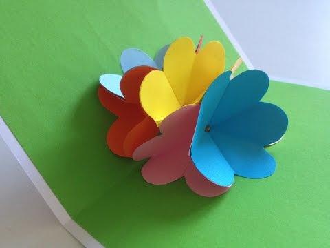 Открытка с раскрывающимся цветком