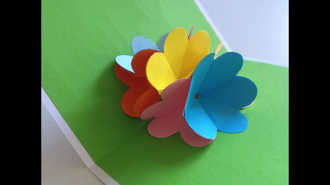 Цветы для открыток из бумаги своими руками