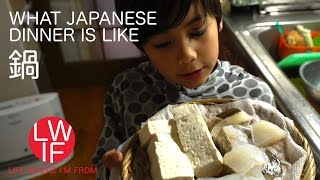 Download Lagu What Japanese Dinner is Like (Nabe) Gratis STAFABAND