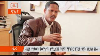 Ethiopia's new minister of information Negeri Lencho has said he is committed to promoting free pres