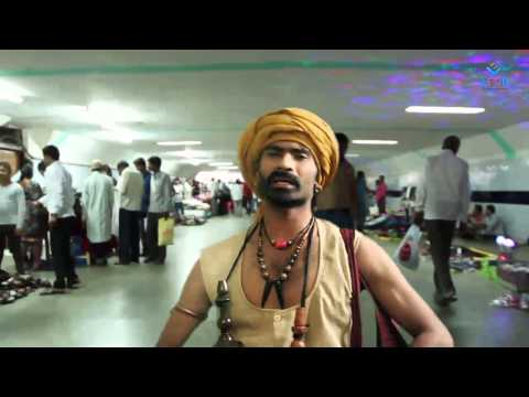 Snake Movie Naga Trailer
