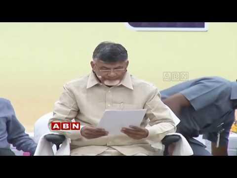 ABN Telugu Live | CM Chandrababu Naidu Holds Mahila Sadhikaritha Meeting At Undavalli  | ABN LIVE
