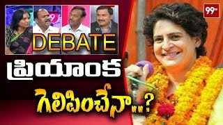 Debate on Priyanka Gandhi  Entry in Active politics | As Congress General Secretary | 99 TV Telugu