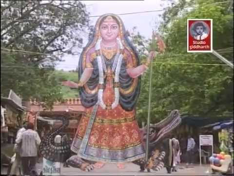 Khodiyar Maa Dakla video
