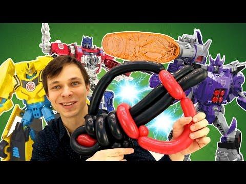 #Трансформеры Прайм все серии подряд! Лучшие мультики для мальчиков. Видео про игрушки