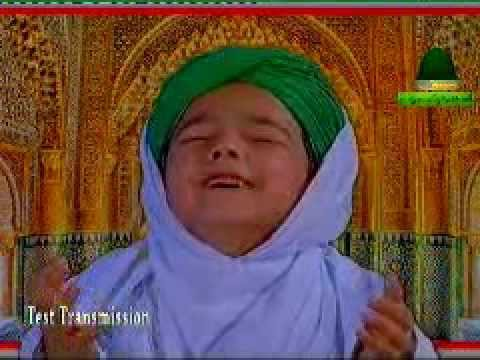 Kid Reading Naat - Ik Bikari Hay Kara Ap Ke Darbar key Pas