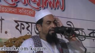আলহাজ্ব ডা: সিরাজুল ইসলাম সিরাজী