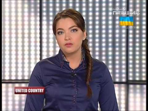 Ukrainian News - First Ukraine 03rd Mar. 2015 (News in English)