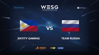 Entity Gaming против Team Russia, WESG 2017 Grand Final