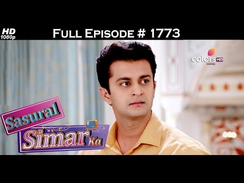 Sasural Simar Ka - 19th March 2017 - ससुराल सिमर का - Full Episode (HD) thumbnail