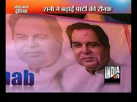 Watch Dilip Kumar