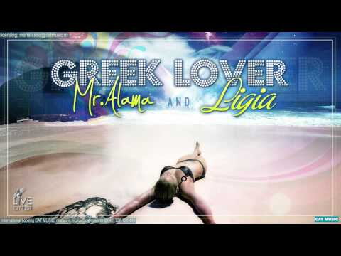 Sonerie telefon » Mr.Alama & Ligia – Greek Lover (Official Video)