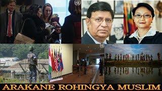 TODAY 18 JANUARY 2019#English News Translation in Rohingya Language By Mr Ismail