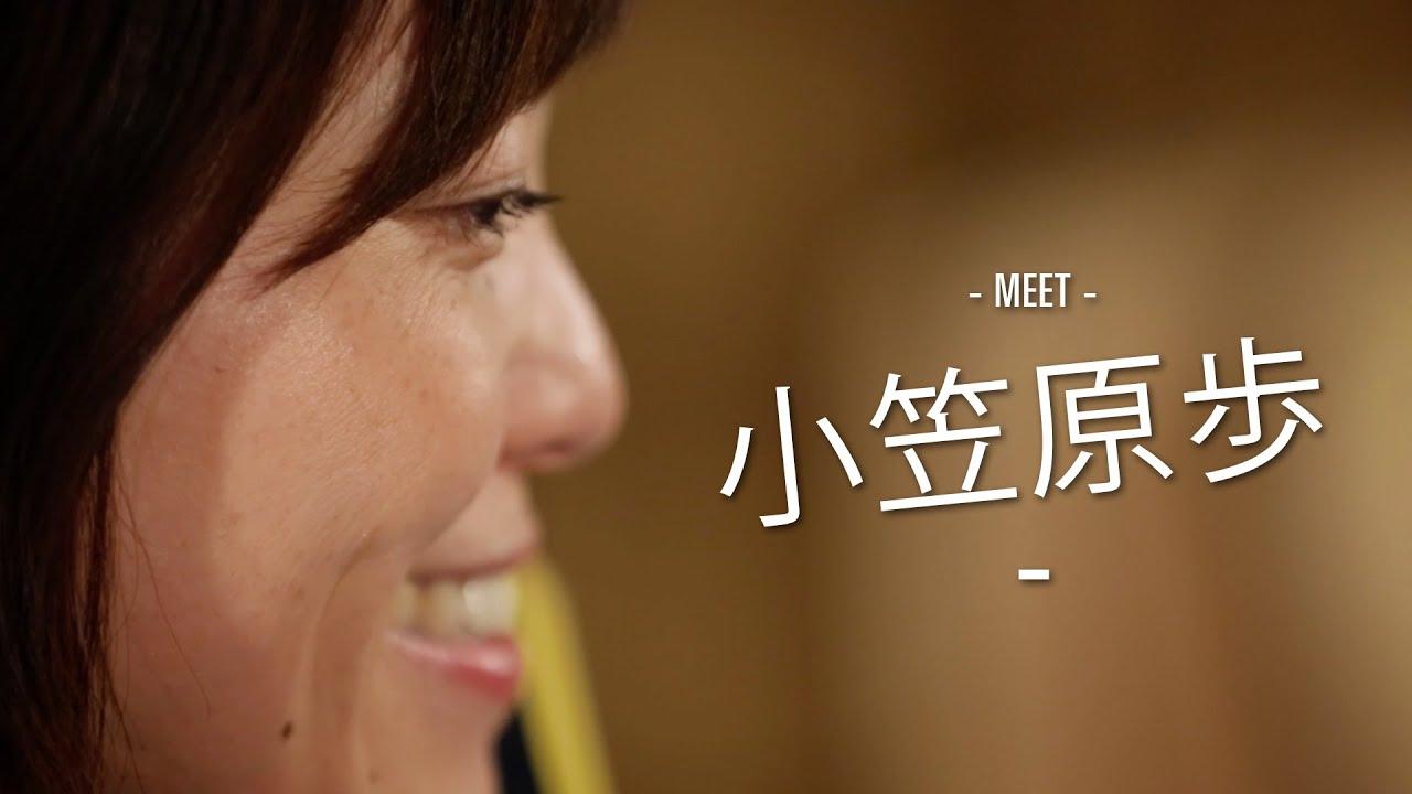 小笠原歩の画像 p1_9