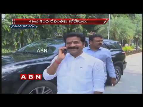 Jubilee Hills Police Issues Notice To Congress Leader Revanth Reddy Over Housing Society Case