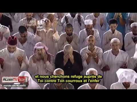 Dua Qunoot à La Mecque Par Le Sheikh Sudais Sous Titre Français video
