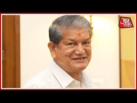 Shatak Aaj Tak: CBI Summons Uttarakhand Ex-CM Harish Rawat And More