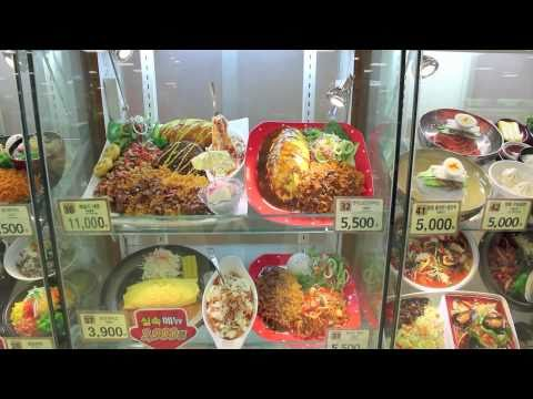 Eating at Korean Supermarkets - Ansan, South Korea - Ansan Answers