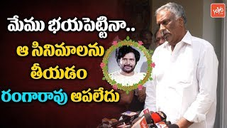 Tammareddy Bharadwaj Condolences to Madala Ranga Rao | Madala Ranga Rao Passed Away | YOYOTV Channel