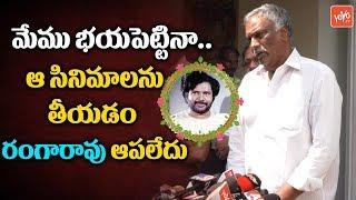 Tammareddy Bharadwaj Condolences to Madala Ranga Rao | Madala Ranga Rao Passed Away | YOYOTV Channel