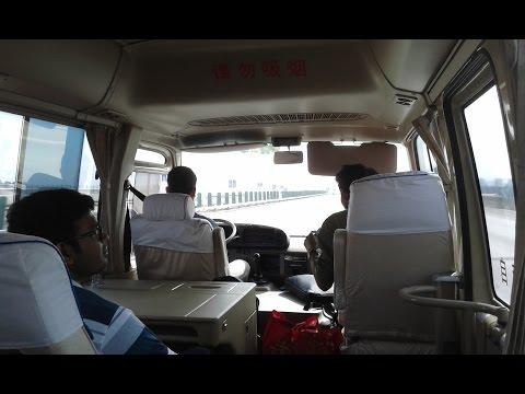 Yunnan Open University to Kunming Changshui International Airport by Bus