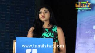 FB Statushae Podu Chat Pannu Movie Press Meet