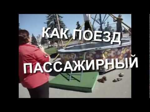 смотреть весь видео: