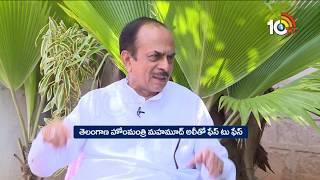 ఇండియాలో అలాంటి లీడర్ లేడు..| Telangana Home Minister Mohammad Ali On TRS Working President KTR |