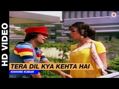 Tera Dil Kya Kehta Hai - Aashiq Hoon Baharon Ka | Kishore Kumar | Rajesh Khanna & Zeenat Aman