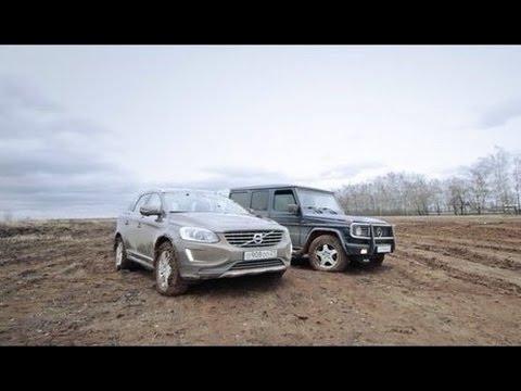 На что способна Volvo XC60 на бездорожье)))