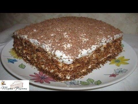 Торт мечта жизни фото рецепт с фото