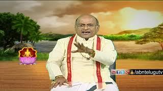Garikapati Narasimha Rao   Nava Jeevana Vedam   Full Episode1610   ABN Telugu