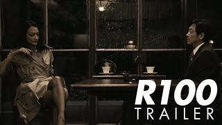 R100 [Official Trailer] In Select Theaters And On Demand January 23rd!