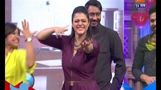 Download Chala Hawa Yeu Dya   Ajay Devgan And Kajol   Promote Shivaay Part-5 3Gp Mp4