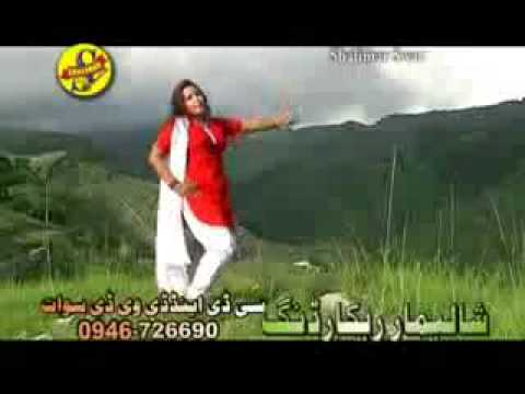 Pashto New Song(nadia Gul) video