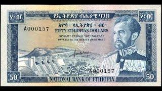 Ethiopian smile  remix music
