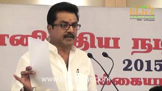 Sarathkumar Press Meet For Nadigar Sangam Election Part 1