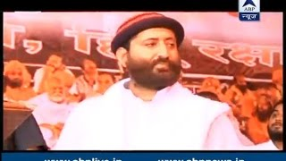 Sansani: watch Narayan Swami's dirty picture; racket of illicit relationship busted