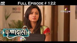 Krishnadasi - 13th July 2016 - कृष्णदासी - Full Episode HD