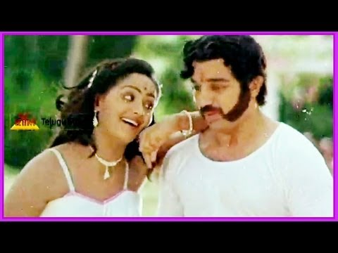Are Rama Natakaalu - Superhit Teasing Song - In Jalsa Raidu Telugu Movie video