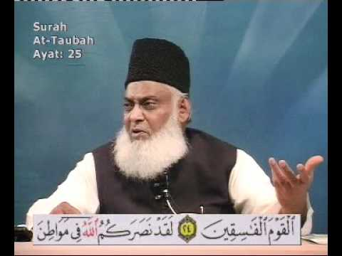 Bayan-ul-quran By Dr.israr Ahmed surah At-tubah Ayaat:1-34  Lecture 39 video