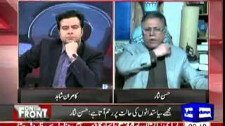 On The Front - 4 January 2016 | Dunya News