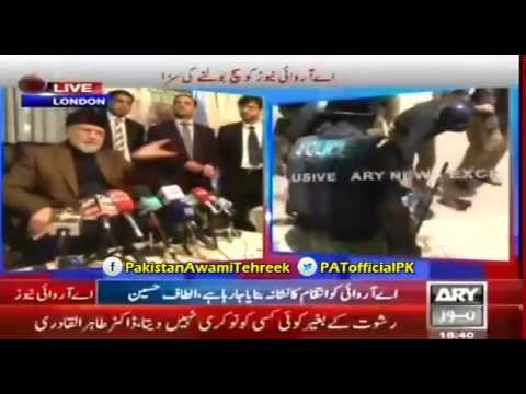 Dr. Tahir-ul-qadri's Press Conference From London - 21 06 2014 video