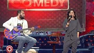 Comedy Club. Հանճարեղ երգ ընտանեկան հարաբերությունների մասին